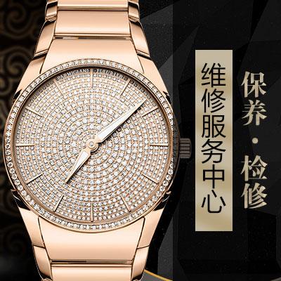 万宝龙手表表蒙碎了能维修吗