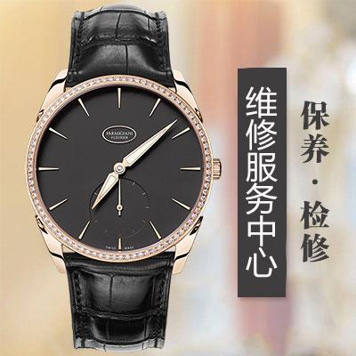 如何保养帕玛强尼手表的外观(图)