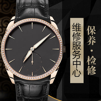 帕玛强尼手表如何保养呢(图)