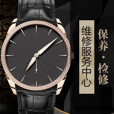 帕玛强尼佩戴的手表擦油(图)